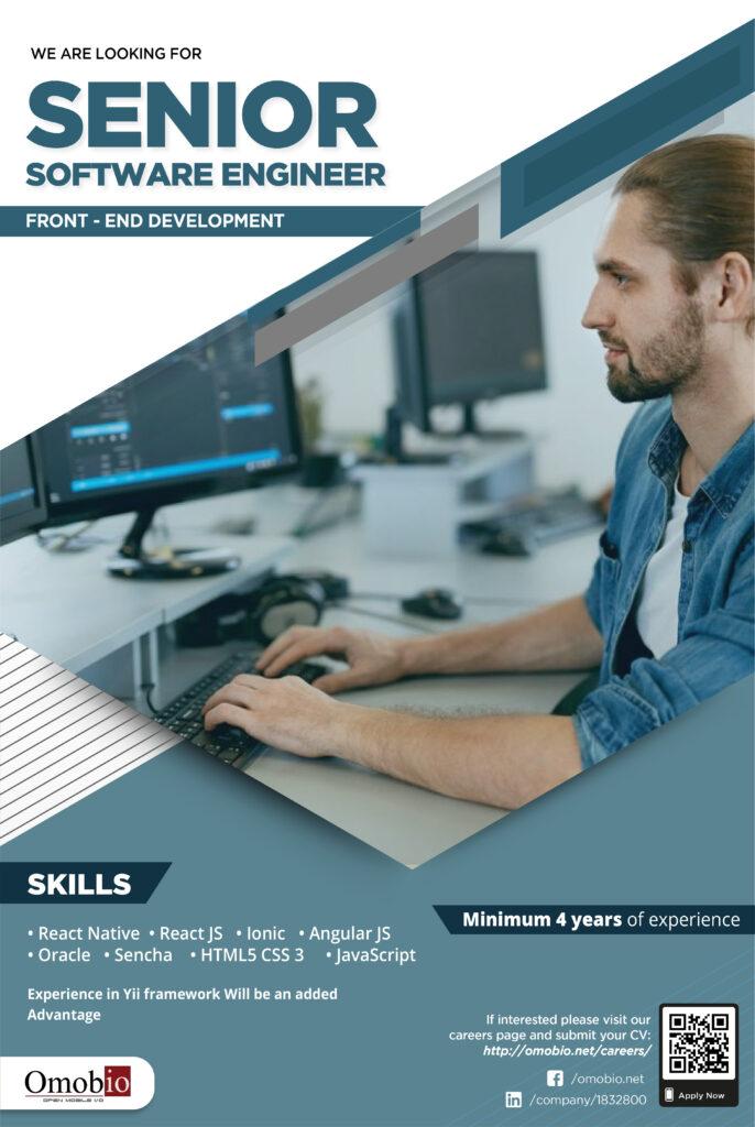 Senior Software Engineer - Front End